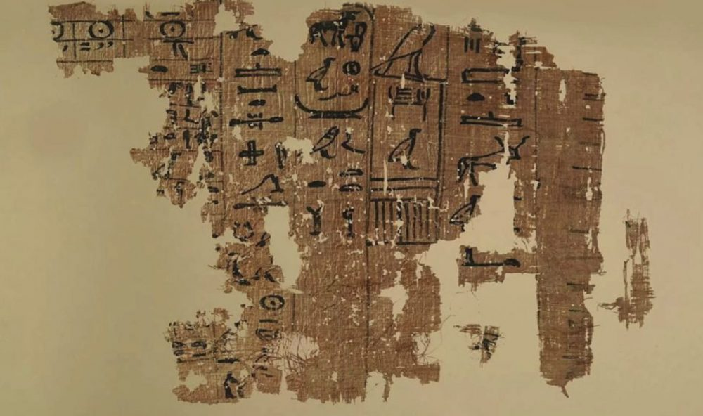 Seen here is one of the one of the papyri which documented the construction of the Great Pyramid of Giza.Image Credit: Egyptian Ministry of Antiquities.
