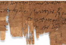Image of the ancient papyrus. Image Credit: University of Basel.