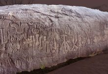 An image of the symbols etched on the surface of the so-called Pedra do Inga in Brazil. Image Credit: paraibaradioblog.com.