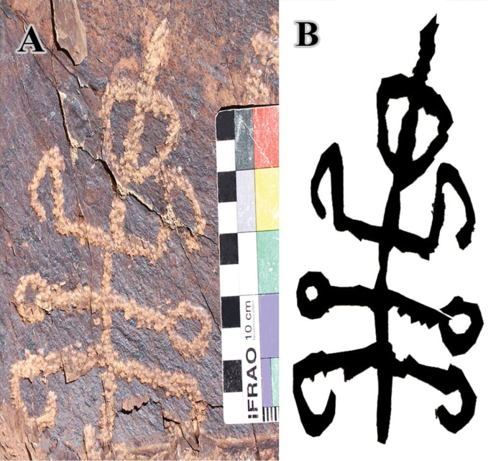 "An image showing the ""Squatting mantis man"" petroglyph. Image Credit: M. Naserifard."