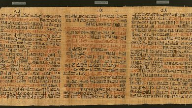 Ebers Papyrus.