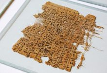 Oldest papyrus in the world found in the Wadi al-Jarf harbor.