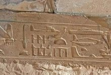 Photo of 10 Facts About the Mysterious Hieroglyphs Of the Temple Of Seti I