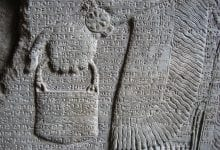 "An ancient sumerian illustration of a deity carrying a ""bag."" Jumpstory."