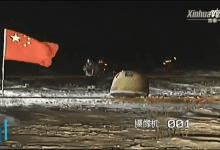 The Chang'e 5 return capsule photographed at the landing site. Credit: New China
