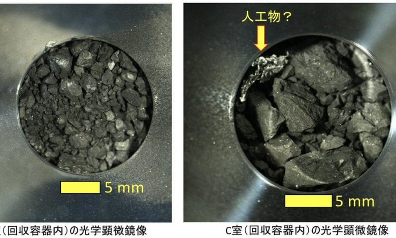 Image of the soil samples from asteroid Ryugu collected by Hayabusa2. In the second image, you see the unexplained artificial material found with the rocks. Credit: JAXA
