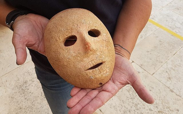 The 9,000-Year-Old Mask is one one of fifteen in the world. Image Credit: Antiquities Theft Prevention Unit, Israel Antiquities Authority.