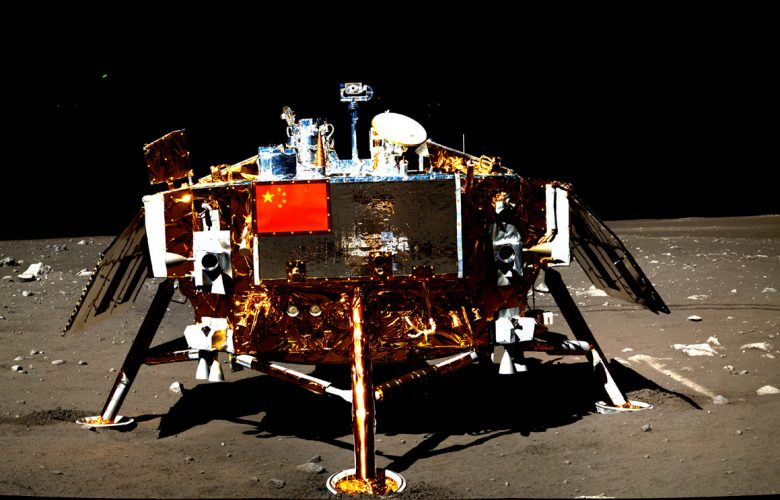 The Chinese Chang'e 3 lander.