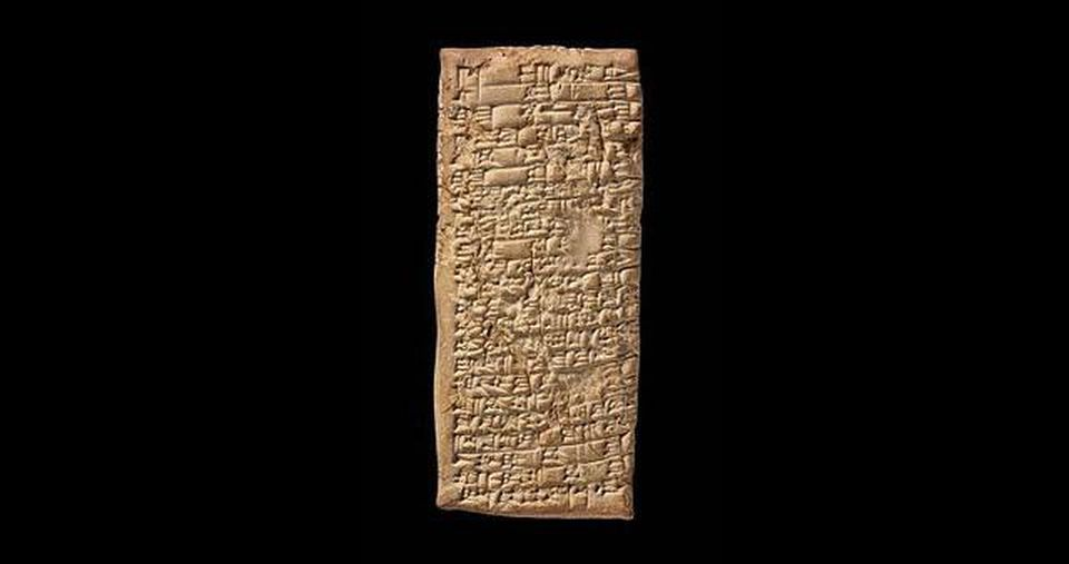 Complaint letter from Nanni to Ea-Nasir circa 1750 BC, in the British Museum. Image Credit: Wikimedia Commons.