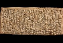 Photo of This is the Oldest Customer Complaint in History and it Date s Back to 1750 BC
