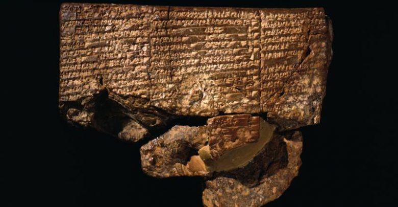 This Ancient Sumerian Tablet Is The Oldest Description Of