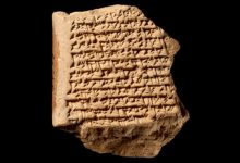 Photo of This Is the Ancient Babylonian Map of Jupiter That Changed History