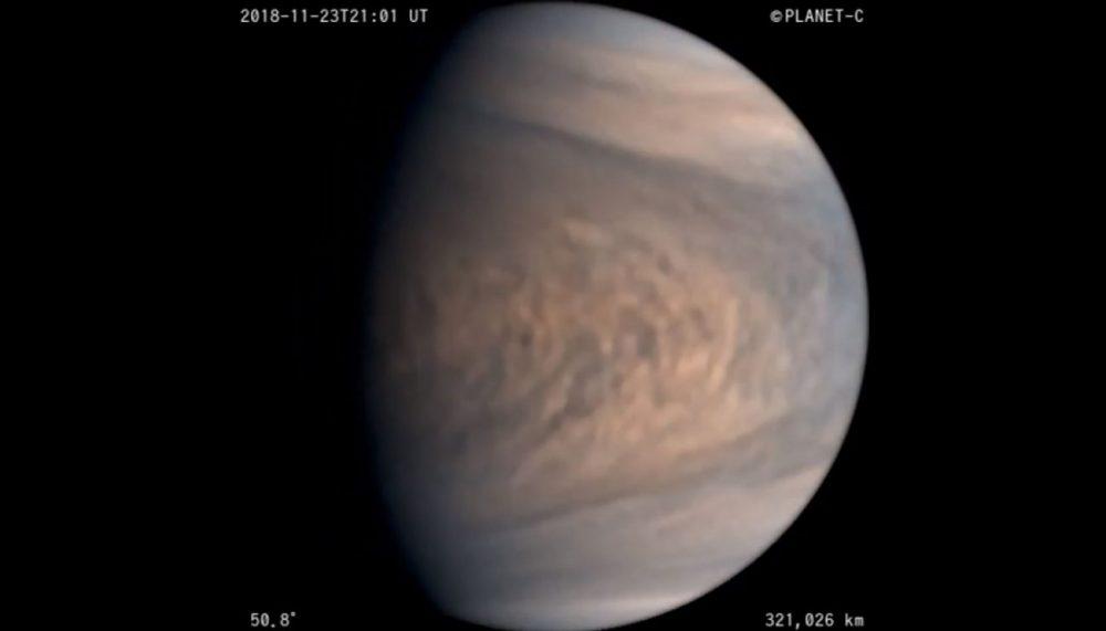 Atmosphere of Venus. Image Credit: JAXA.