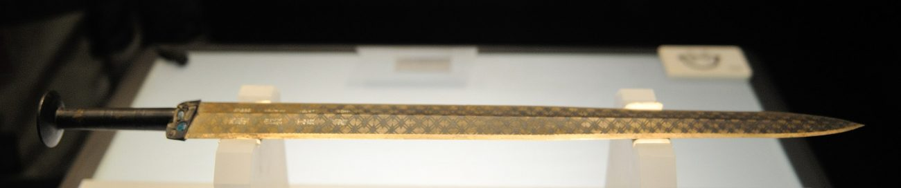 The Goujian sword at the Hubei Provincial Museum. Image Credit: Wikimedia Commons.