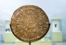Photo of The Phaistos Disc: A 3,800-Year-Old Archaeological Mystery