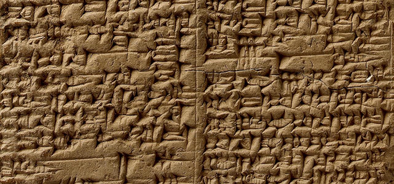 Image Credit: Ashmolean Museum, University of Oxford.