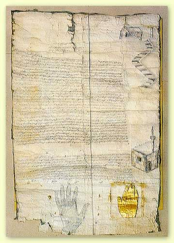 The Ashtiname of Muhammad at the Saint Catherine's Monastery. Image Credit: Wikimedia Commons.