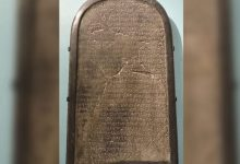 Photo of An Ancient 3,000-Year-Old Tablet Suggests a Biblical King was Real