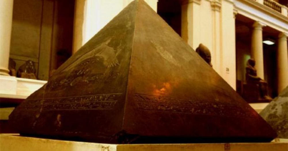 This is the Pyramidion of the Pyramid of Amenemhet III at Dahshur. Image Credit: Pinterest.