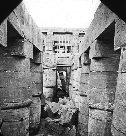 Great hall, Karnak. Brooklyn Museum Archives, Goodyear Archival Collection. Image Credit: Brooklyn Museum / Public Domain.