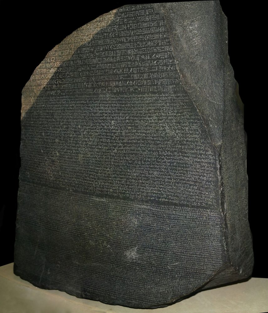 The Rosetta Stone in the British Museum. Image Credit: Wikimedia Commons / CC BY-SA 4.0.