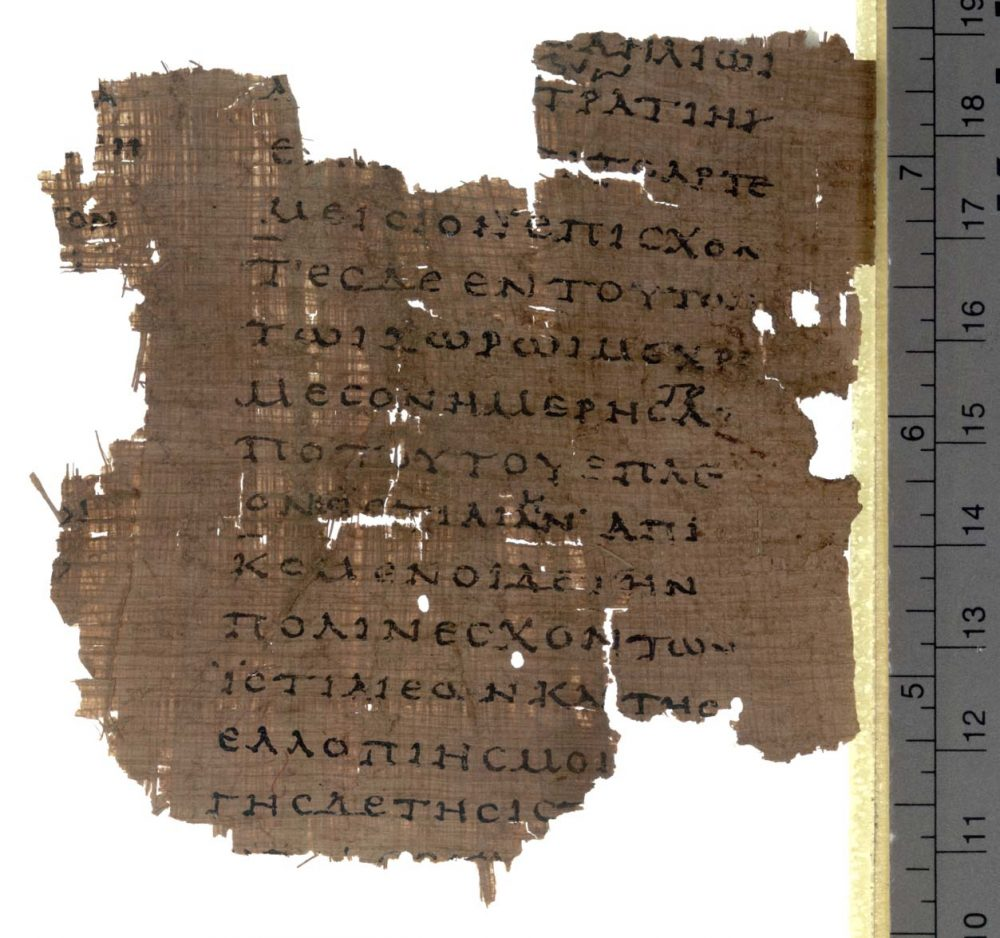 Fragment from Herodotus' Histories, Book VIII on Papyrus Oxyrhynchus 2099, dated to early 2nd century AD. Image Credit: Wikimedia Commons.