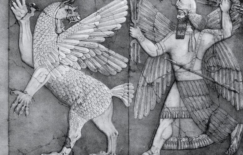 ¸An image of the Chaos Monster and the Sun God. A drawing by L. Gruner - 'Monuments of Nineveh, Second Series' plate 5, London, J. Murray, 1853, Image Credit: Wikimedia Commons.