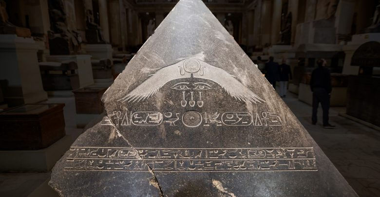 An image of the Pyramidion of the Pyramid of Amenemhet III at Dahshur. Shutterstock.