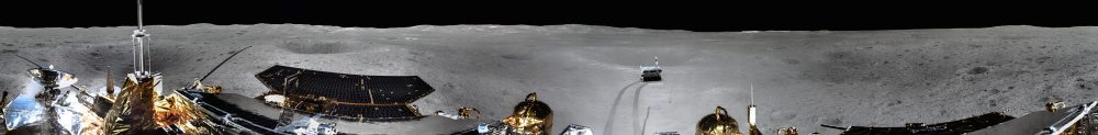 This is the first panoramic image of the far side of the Moon. Image Credit: CNSA.