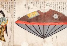 Photo of The Utsuro-Bune Encounter: An Ancient UFO in Japan, or Misinterpreted Folklore?