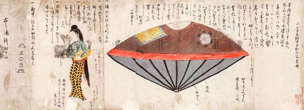 An illustration of the Utsuro-Bune from Hyōryūki-shū (Records of Castaways) by an unknown author.