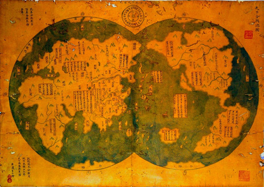 A Chinese map of the world from 1763. Reddit.