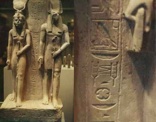 "An image of the statues of Isis and Osiris, and a close-up of an object often described as a ""tuning fork"" with ""waves"" in between them, giving the appearance as if the artifacts were ""vibrating."""
