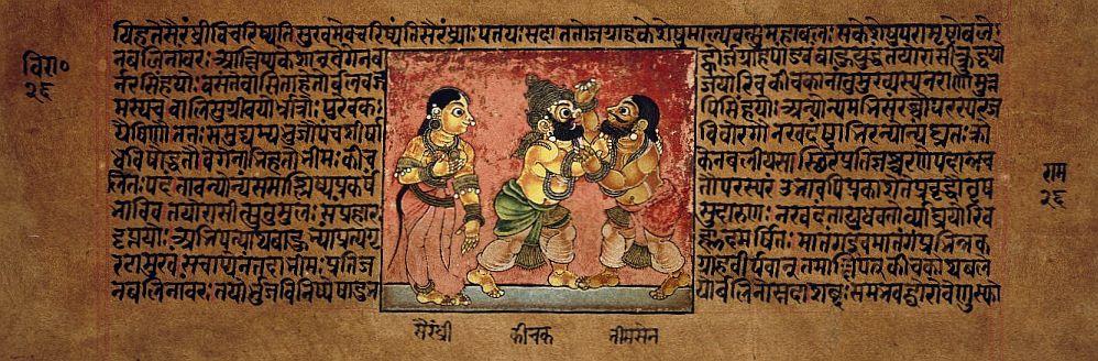 Kichaka and Bhimasena, Folio from a Dispersed Mahabharata Series