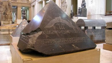 Photo of 6 Interesting Facts About the Mysterious Benben Stone