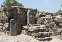 Photo of Found? Ancient Long-Lost City of Bethsaida Where Jesus Performed Miracles