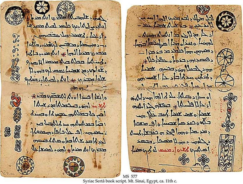 Ancient Aramaic, Syriac Serta Book Script, 11th century BC