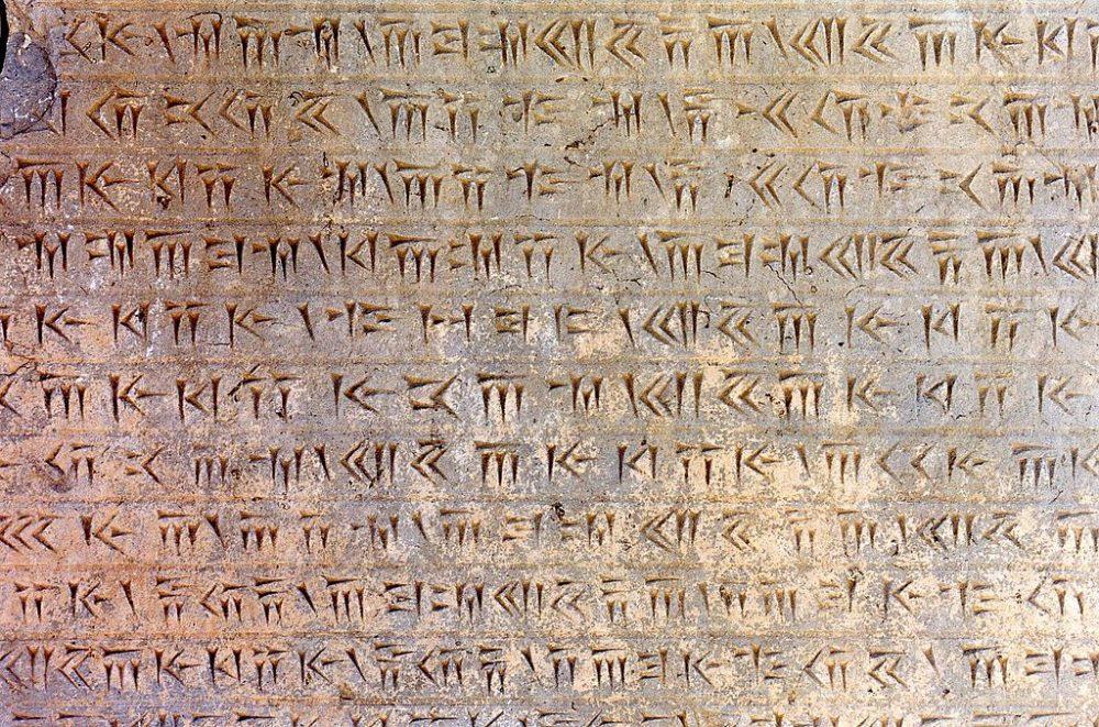 Ancient Persian Transcription from Persepolis, Iran.