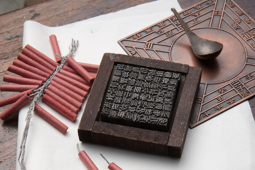 Several ancient Chinese inventions.