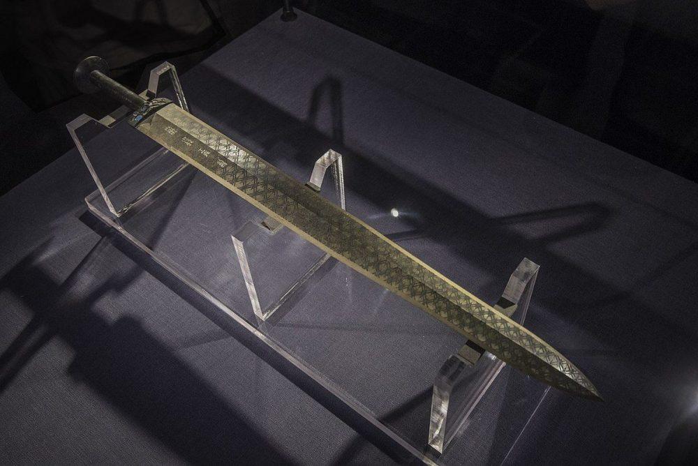 Sword of Goujian.