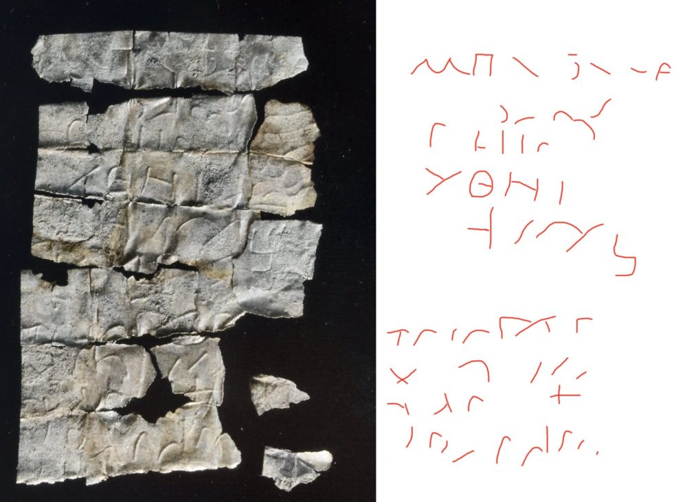 An image of the sheet that is said to mention the word Christ. Image Credit: Tanjug.