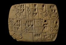 Photo of 9 Ancient Mesopotamian Inventions and Discoveries We Use Today