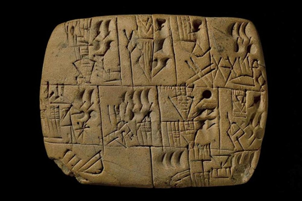 Ancient Mesopotamian Pay Stub dated to around 3000 BC.