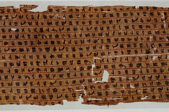 An image of the Mawangdui medical texts. Image Credit: Public Domain.