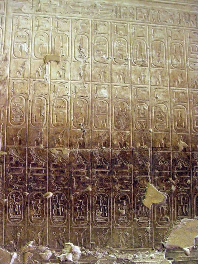 Part of the Abydos King List. Image Credit: Wikimedia Commons.