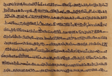 Photo of 13 Things You Should Know About the Great Harris Papyrus, the Longest Known Papyrus From Egypt