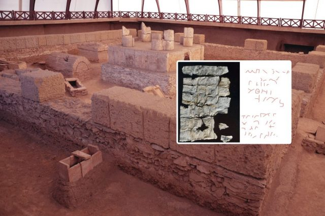 An image of the archeological site of viminacium and the letter with a possible mention to Christ. Image Credit: Wikimedia Commons / Curiosmos.