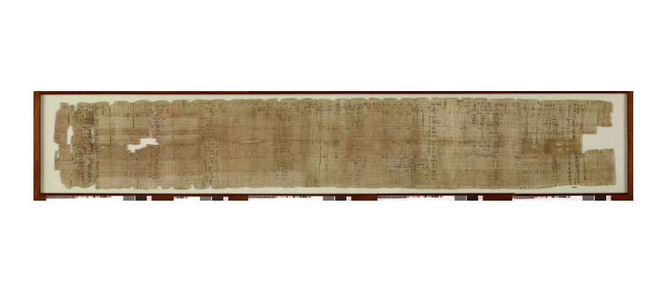 The Rhind Mathematical Papyrus as seen in the British Museum.