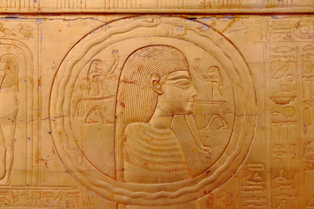 The Ouroboros illustrated on one of the coffins of Tutankhamun. The Ouroboros is an ancient symbol of a dragon eating its own tail that was later adopted by the Greek and the Romans, and later on became one of the most important symbols of alchemy.