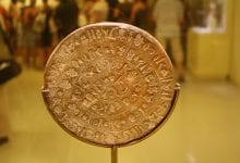 Side B of the Phaistos Disc as seen in the Museum in Crete.